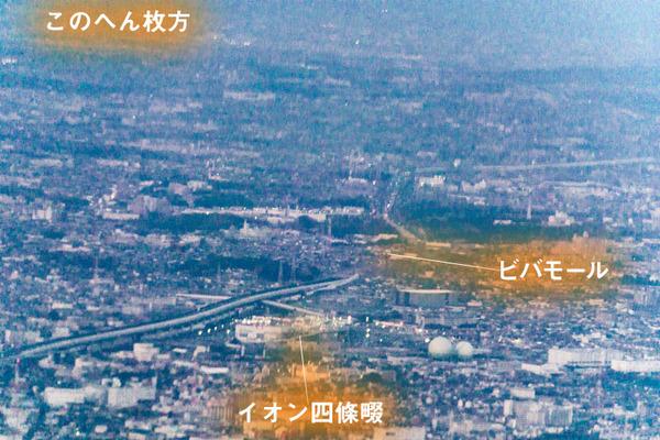 航空写真-1802132