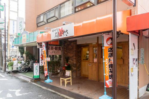 広島どやさ-15110202