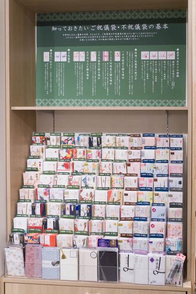 ブランチ松井山手-18121366