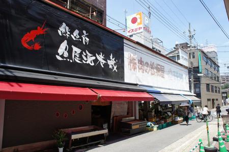 肉の松坂屋20120718123724