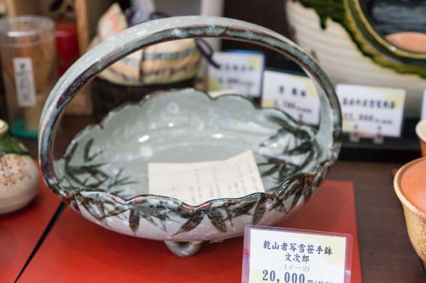 多田製茶(茶通仙)-24