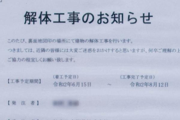 橋本-2006221