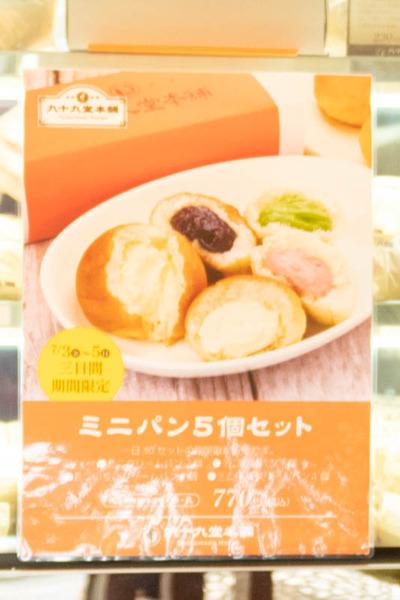 九十九堂-2007031-2