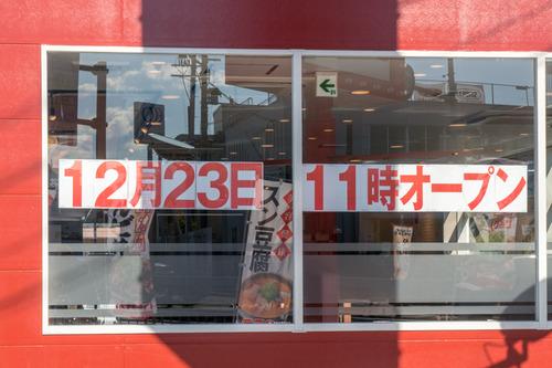 韓丼-1412229