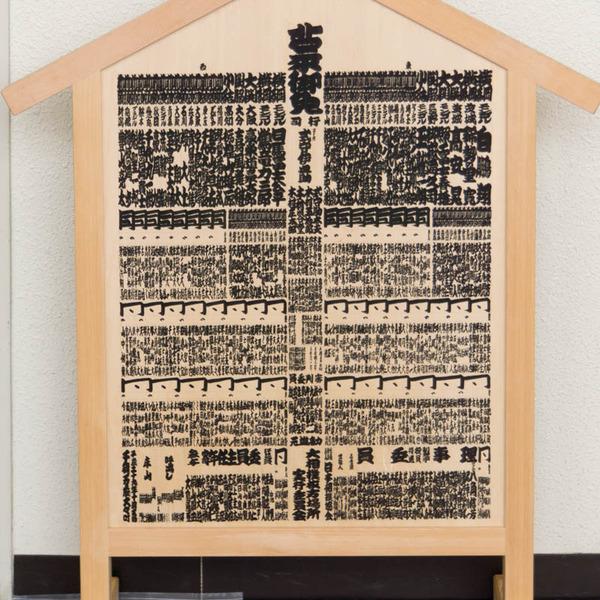 大相撲-17102011