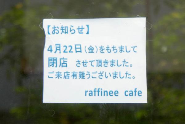 レストラン-1605201