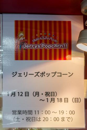 枚方公園駅-1501133
