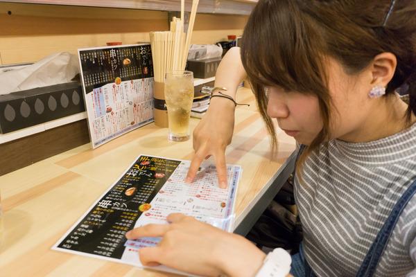 2人で3000円飲み@夢屋-14