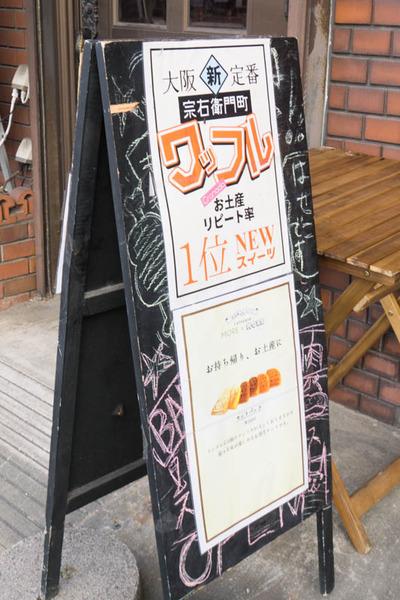 モアモア-1802166