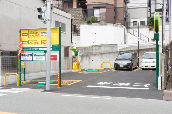 三井のリパーク-1607042