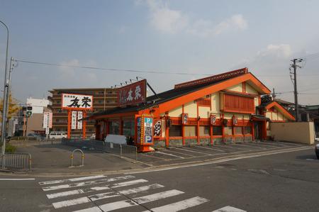 友栄131206-03