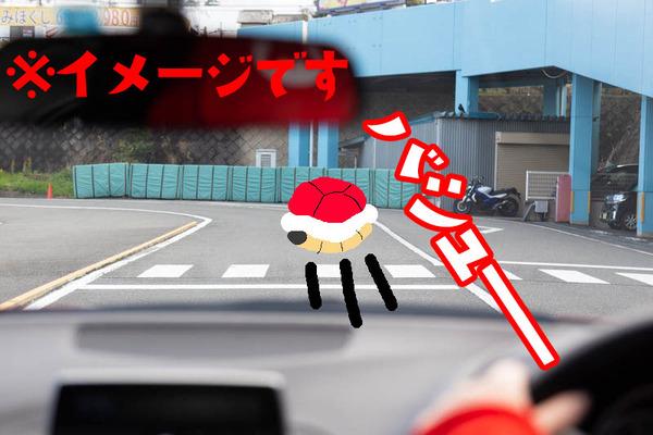 ひらきょー3-1812121