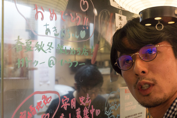 3000円飲み-16011351