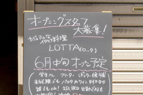LOTTA-15051302