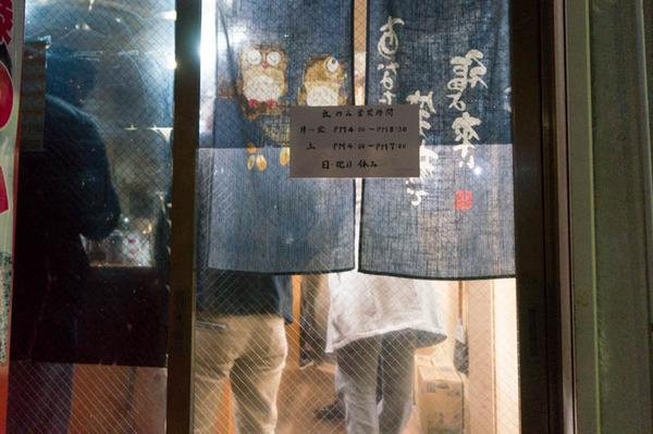 上田酒店-18020244