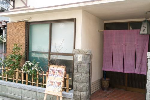 辻花-15032404