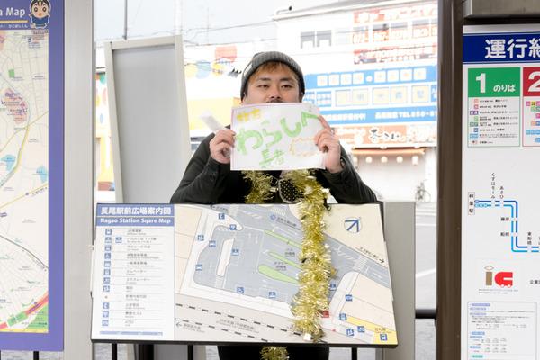 わらしべ長者長尾-17022110
