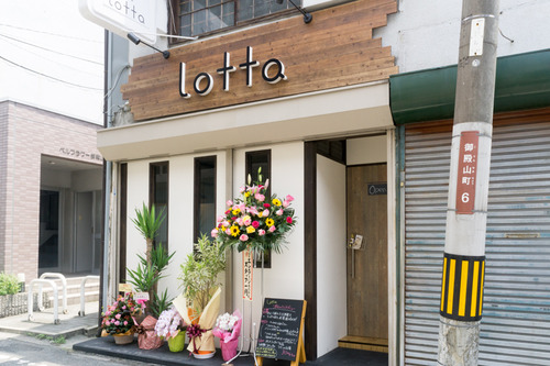LOTTA-15061702