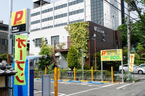 西川造園201205