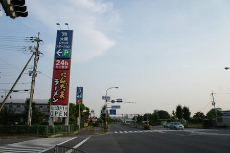 にんたまラーメン20120726174101