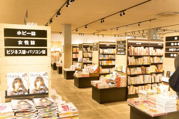 TSUTAYA東香里店-17093018