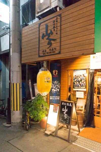 20160926山くら-148