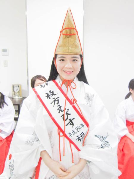 福娘-17113020