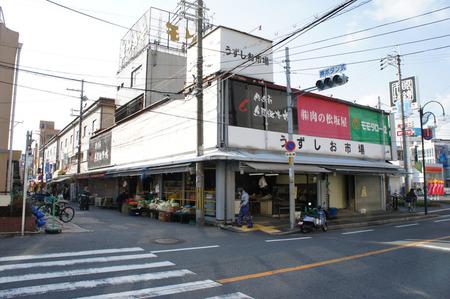 うずしお市場130107-08