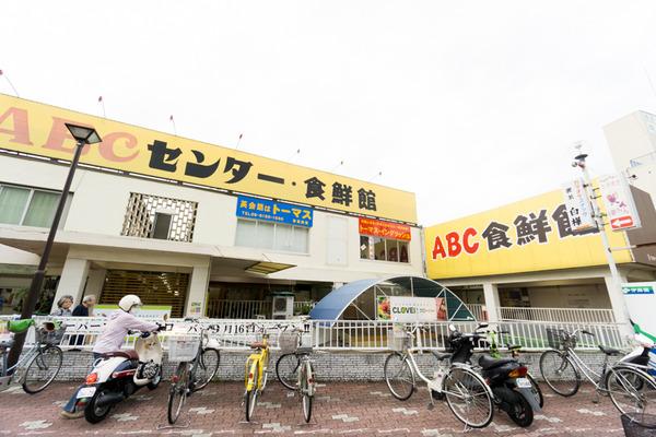 ABCセンター-44