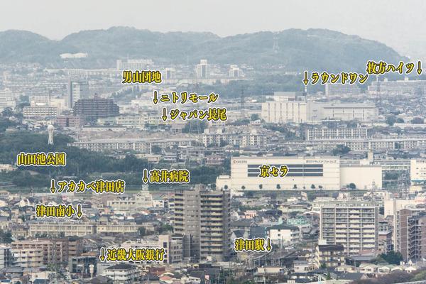 景色-1610265