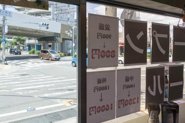 ローストビーフ丼-1807092