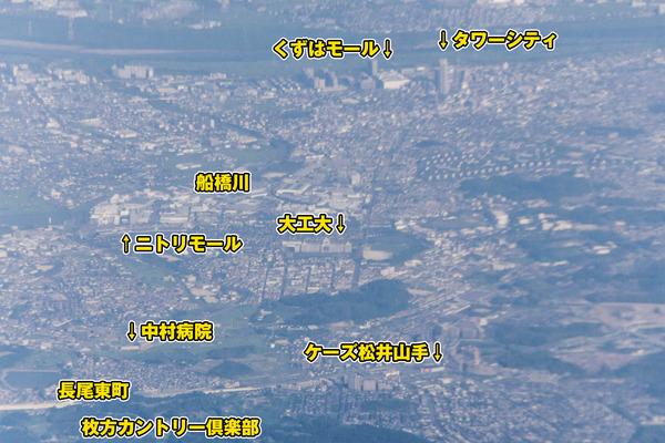 航空写真-16090212