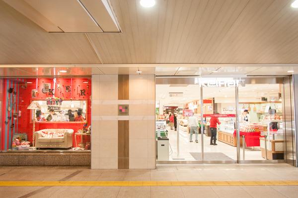 京阪百貨店-9