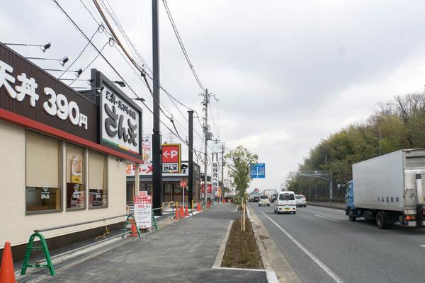 高野道-1701191