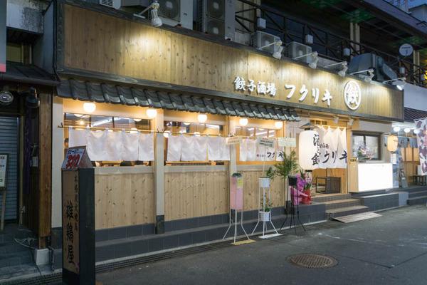 餃子酒場フクリキ-1803093