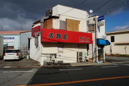 あじんこ130206-04