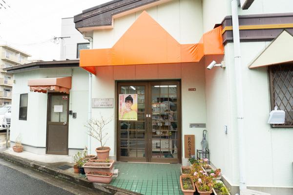 おれんじはうす2003041-2