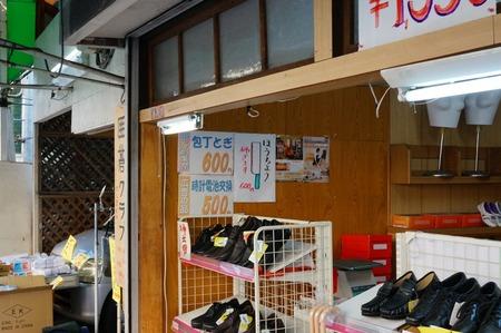 宮之阪130308-02