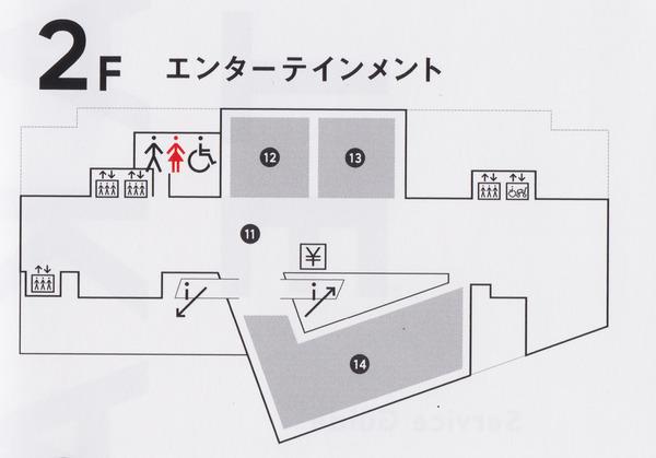 枚方T-SITE2階案内図