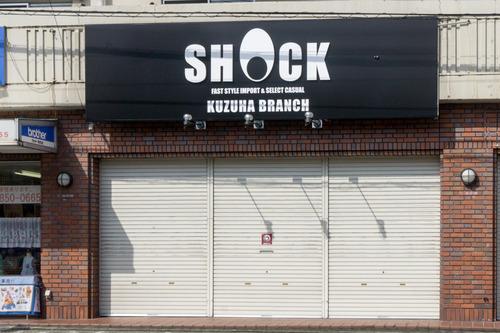 ショック-15091504