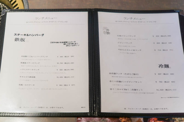 倉-1609223