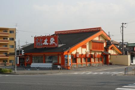 友栄131206-01