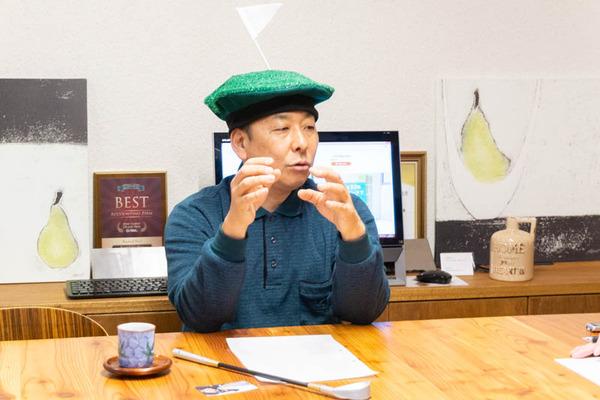 うえだなおき事務所-19041620
