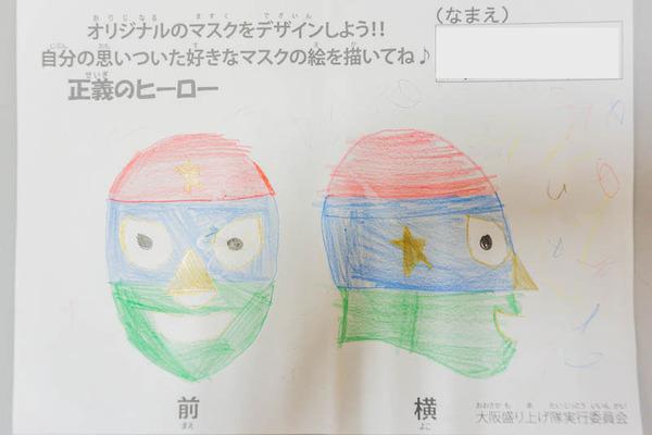マスク選考会(小)20091473-1