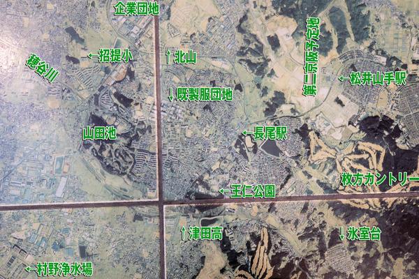 衛星写真-1609156