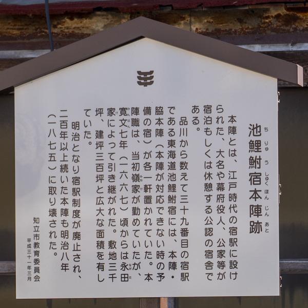 東海道6日目-1911239