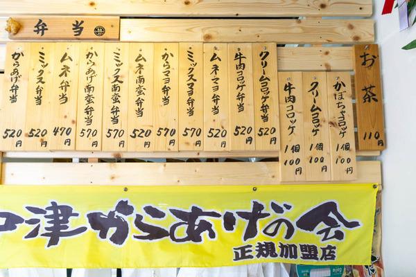 からいち(小)2008281