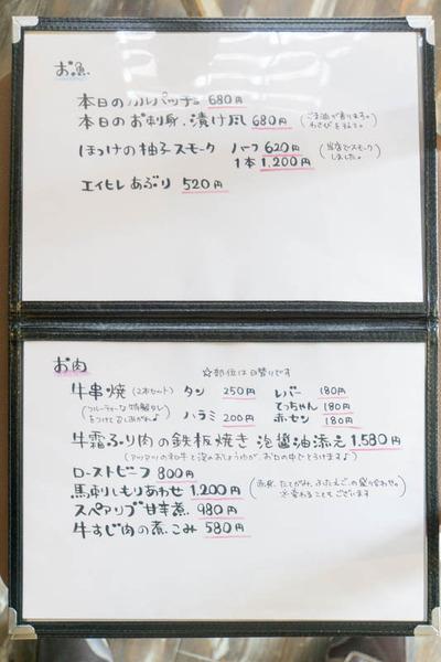 アンジェ-1803014