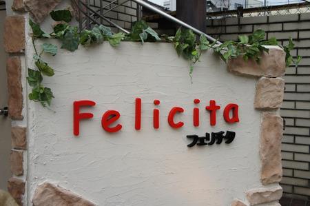 フェリチタ20120714141541