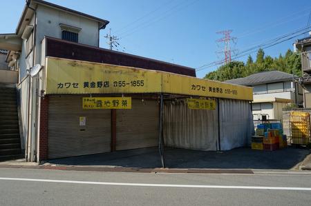 スーパーカワセ黄金野店130920-04